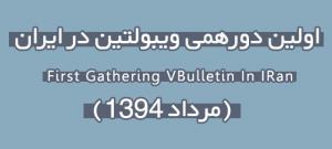 ۱۲۳p30