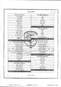 list-p30web