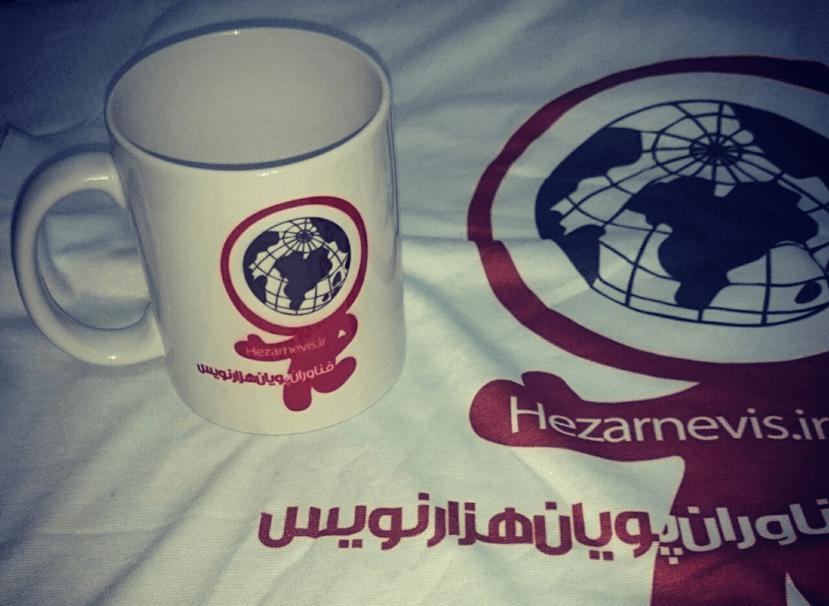 معرفی وب سایت هزارنویس