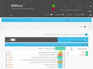 p30web-screenshot-1