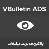 flat-ads