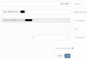 Telegram-p30web-wp-bots