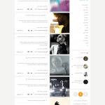 طراحی قالب وردپرس نکس فور موزیک