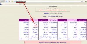 p30web-blogfa-com