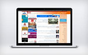p30web-farsnews-screenshot