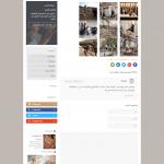 screenshot-cafedexign.com 2016-02-02 17-14-27(1)