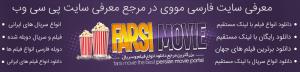 p30web-farsi-movie