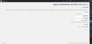 p30web-disable-ftp-message