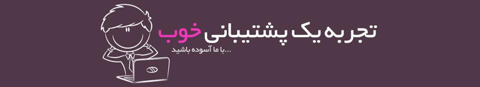 معرفی سایت موبایلستان جی اس ام