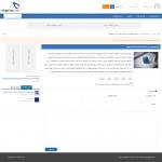 p30web-hightecsql-1