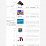 p30web-mobone-end-design-style-1