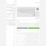 p30web-mobone-end-design-style-3