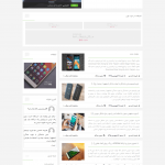 p30web-mobone-end-design-style-5
