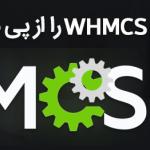 p30web-whmcs-last