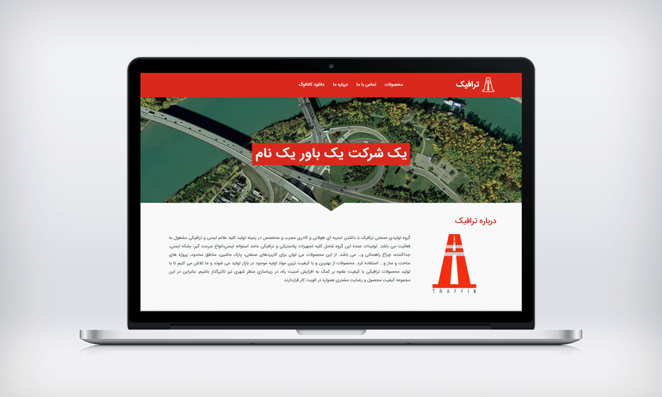 پایان طراحی قالب وردپرس ترافیک