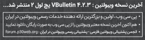 p30web-vbulletin4232