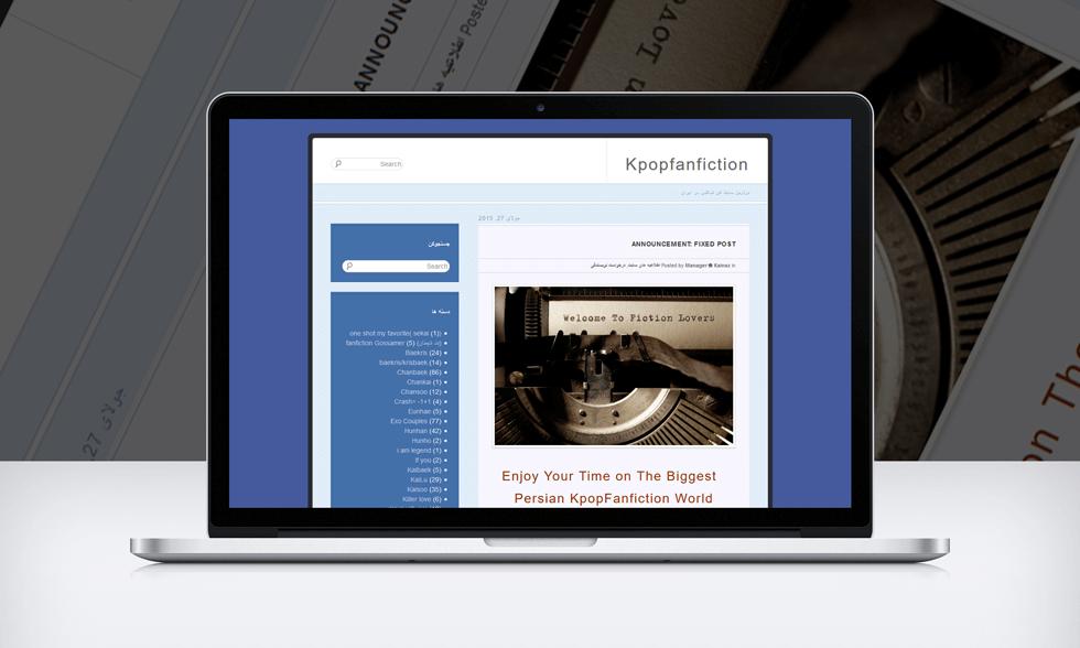 پشتیبانی سایت وردپرس پاتوق فارسی