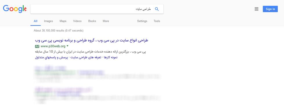 خدمات تبلیغات در گوگل چیست ؟