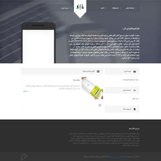 پایان طراحی باکس خرید سایت فارام