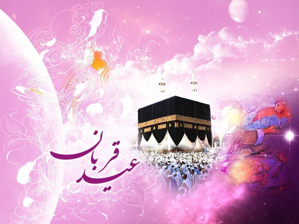 تخفیف عید تا عید فراسو با میزبانی ویژه سرور!