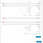 پایان طراحی و برنامه نویسی باکس دانلود سایت مکانیک ایران