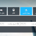 شرکت طراحی سایت برای باکس جستجو