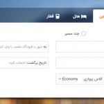 باکس جستجوی مطالب سایت