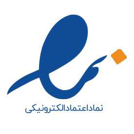 Enamad Logo , لوگو نماد اعتماد الکترونیکی